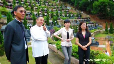 香港知名风水大师司徒法正先生一行,于2011年6月17日来万安园考察