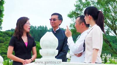 香港知名风水大师司徒法正先生、黄居士、公司领导现场工作调研。