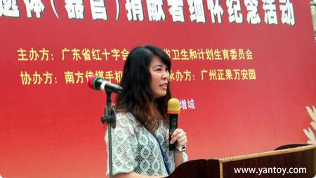 首例台湾同胞在大陆实现遗体器官捐献的周仁先生的姐姐 詹女士发表感言