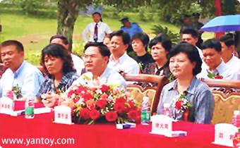 广东省红十字纪念园捐建仪式