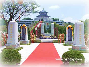 广东省红十字生命教育基地