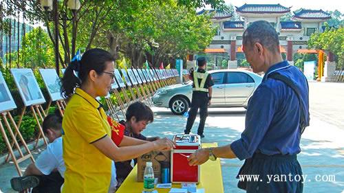 重阳文化节 摄影展活动现场