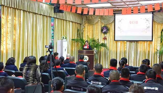 公司总经理胡慧兰女士作2017年度总结报告