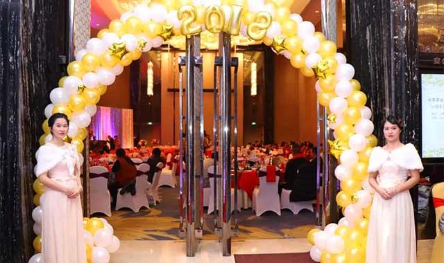 万达嘉华酒店宴会厅洋溢着丰收和庆祝的喜悦