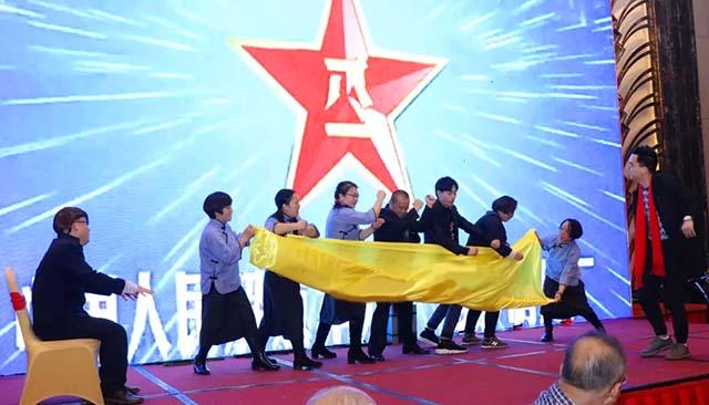 广州营销处的《黄河大合唱》