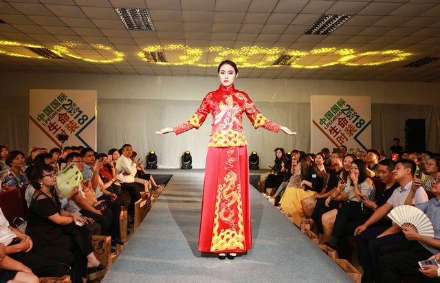 3中国国际生命时装展标签 640