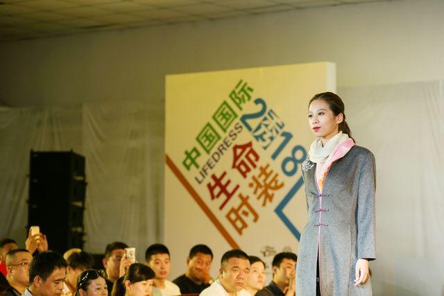 4中国国际生命时装展标签 640