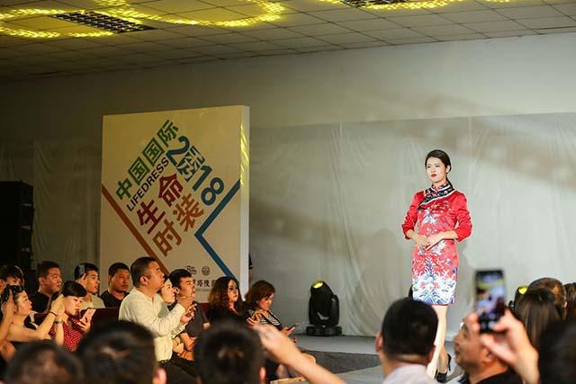 6中国国际生命时装展标签 640