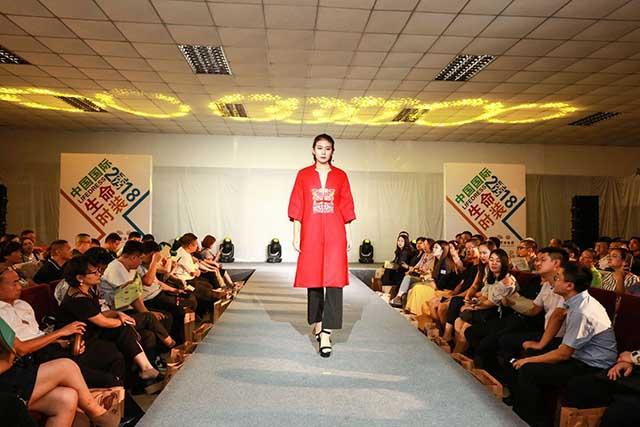 9中国国际生命时装展标签 640