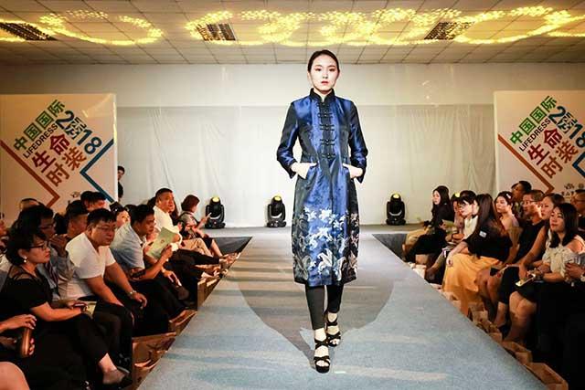 10中国国际生命时装展标签 640