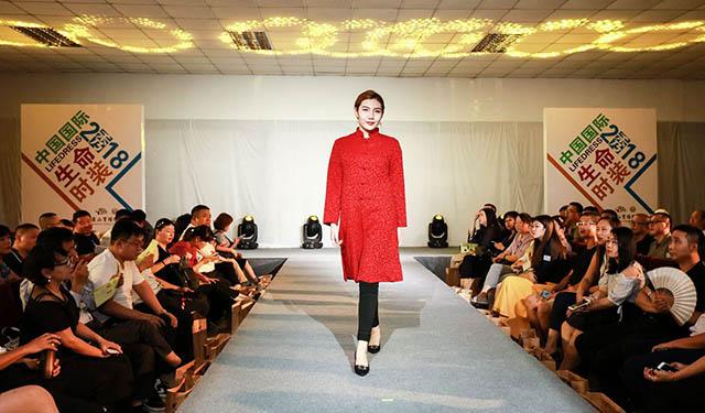 11中国国际生命时装展标签 640