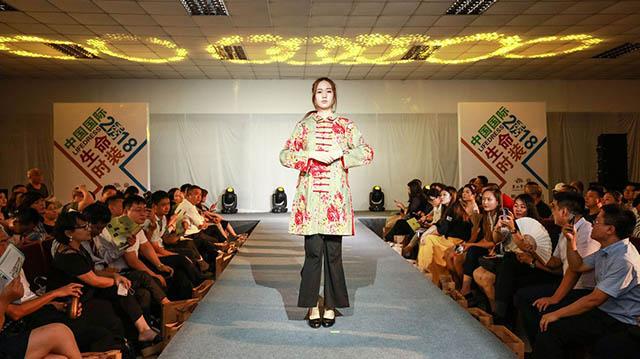 12中国国际生命时装展标签 640