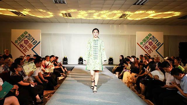 13中国国际生命时装展标签 640