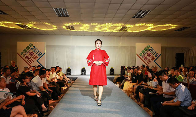 14中国国际生命时装展标签 640