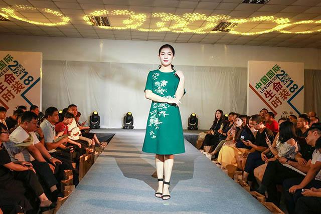 15中国国际生命时装展标签 640