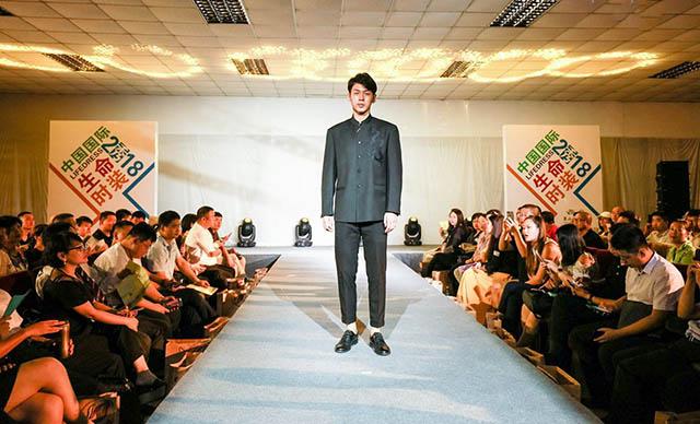 16中国国际生命时装展标签 640