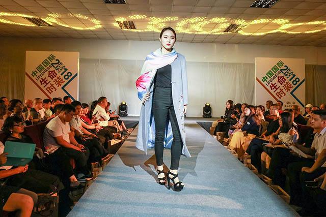 17中国国际生命时装展标签 640