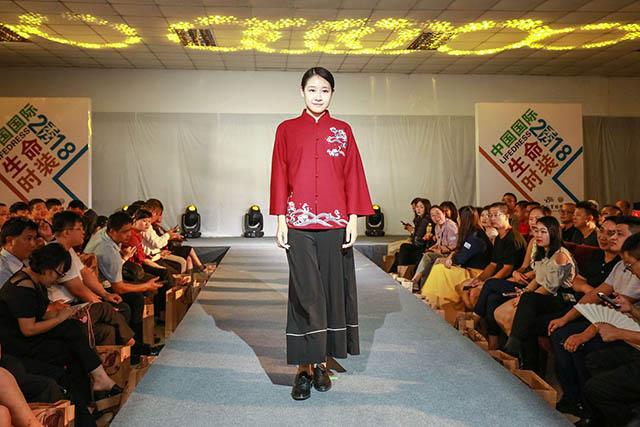 19中国国际生命时装展标签 640