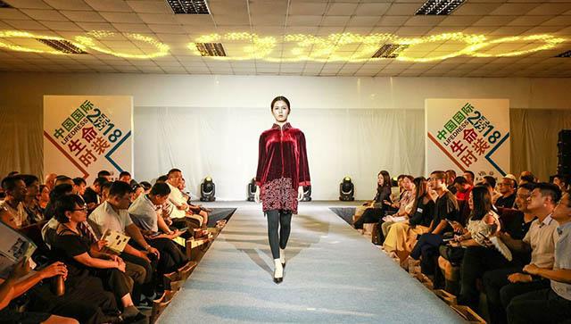 21 中国国际生命时装展标签 640