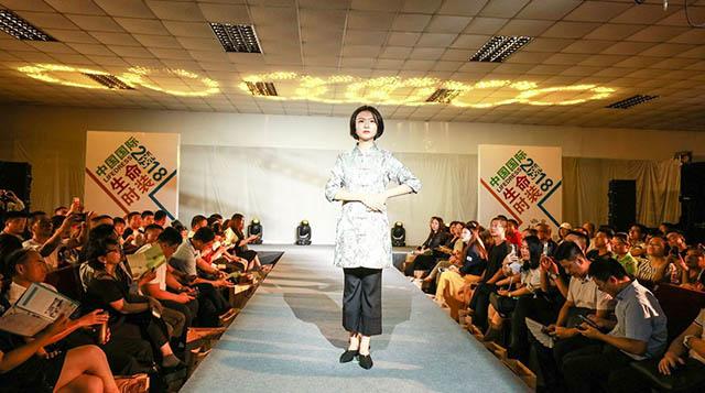 22中国国际生命时装展标签 640