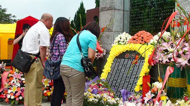 广东省红十字纪念园每年5月底前后都要万安园举办大型缅怀活动640