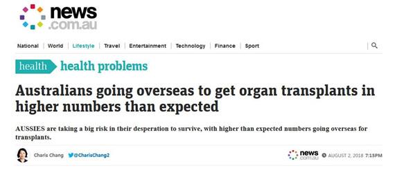 澳人器官移植多选择海外进行手术