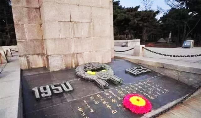 4第六批在韩中国人民志愿军烈士遗骸在沈阳安葬