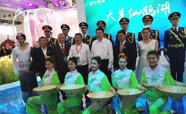 6殡葬领军企业同泰善寿惊艳亮相世界大健康博览会