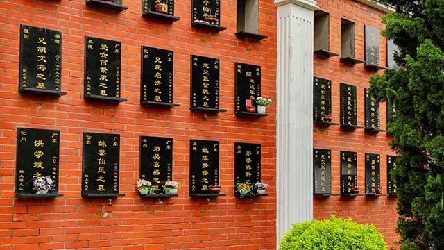 万安园壁葬系列,富贵廊