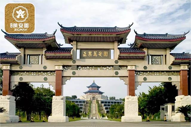 2增城 · 广州正果万安园.jpg