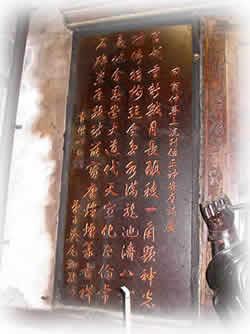 兰陵王碑文 是北齐神武帝高欢之孙高肃之墓
